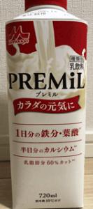 【PREMiL】口コミレビューまとめ