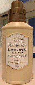ラ・ボン ルランジェ 柔軟剤入り洗剤シャンパンムーンの香り