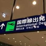 卒業旅行で海外へ!親に心配かけない治安のよい国ベスト5!