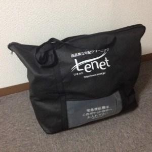 リネットのバッグ