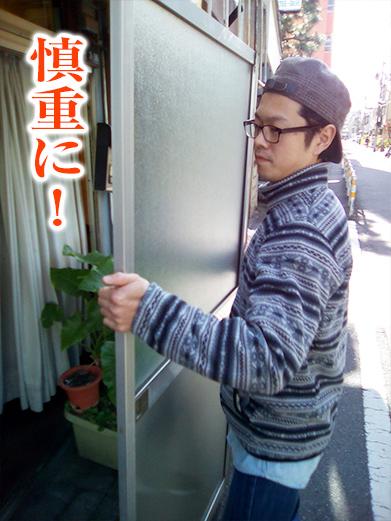 江戸川区葛飾区の便利屋修理