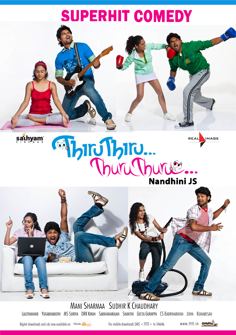 Thiru Thiru Thuru Thuru 11