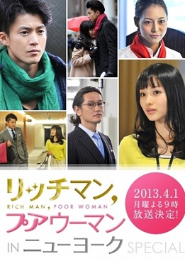 Rich Man, Poor Woman in New York Episode 1 Sub Indo