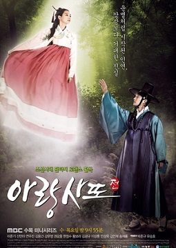 Arang and the Magistrate Episode 7 Subtitle Indonesia
