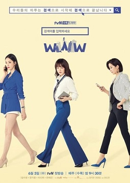 Search: WWW Episode 1 Sub Indo