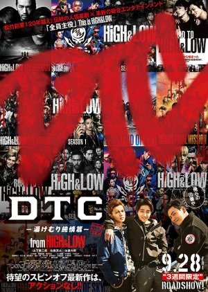 DTC Yukemuri Junjo-hen from HiGH&LOW (2018)