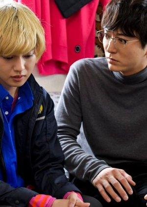 Tsuge / Minato (2020)