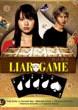 Liar Game S1 Episode 3 Sub Indo