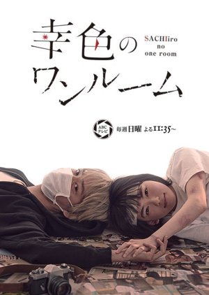 Sachiiro no One Room Episode 9 Sub Indo