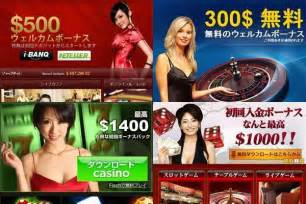 オンラインカジノ宣伝
