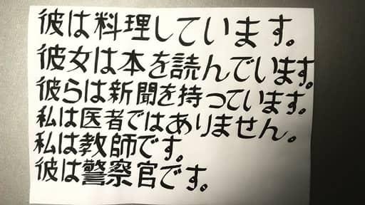 日本語サポートのオンラインカジノ
