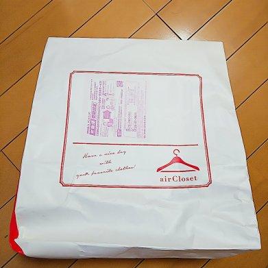 airCloset(エアクロ)から届いた紙袋