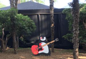 NANNAK BOKSI en el Festival Jardins de Pedralbes 2016
