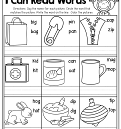 I Can Read Words!   Free Printables   Cvc Worksheets [ 1325 x 1024 Pixel ]