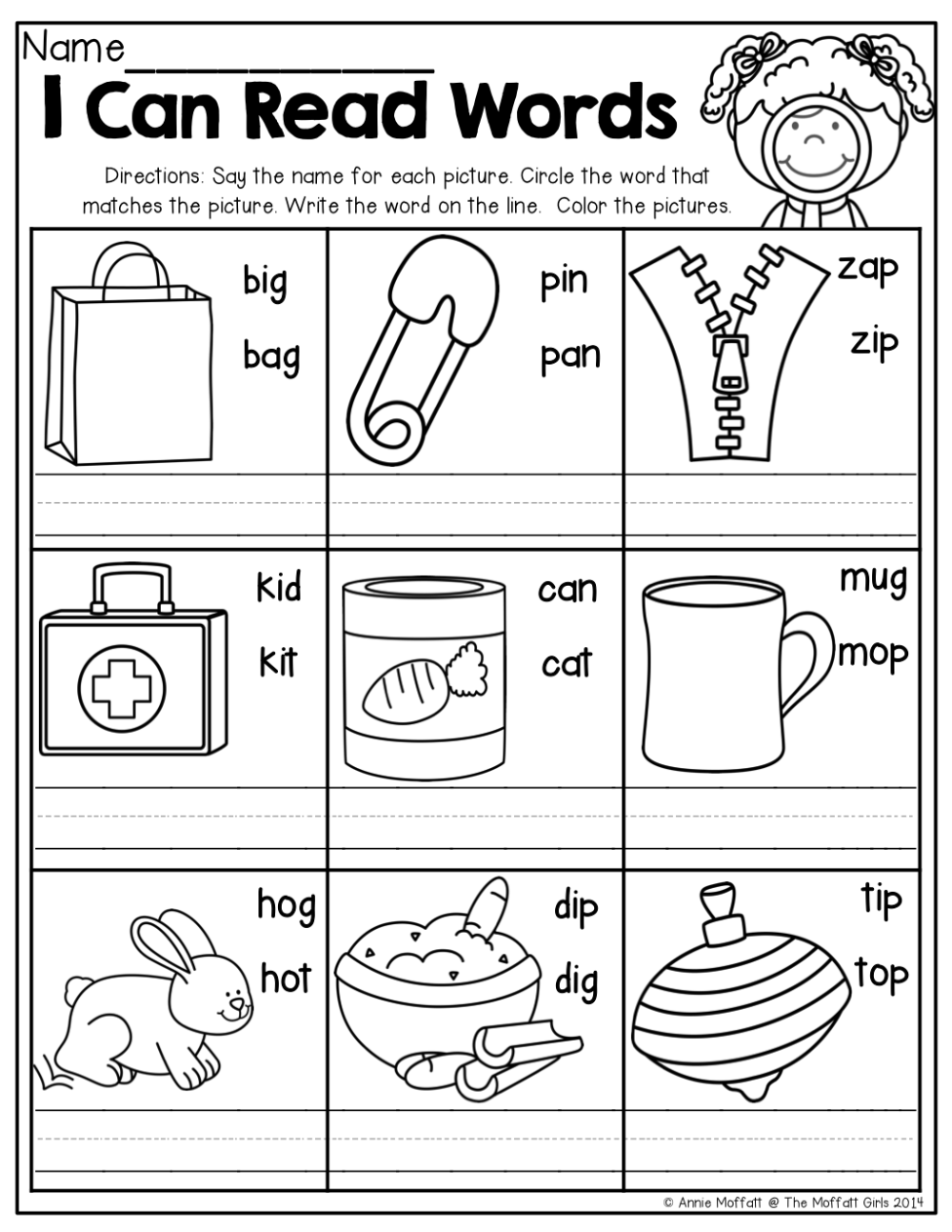 medium resolution of I Can Read Words!   Free Printables   Cvc Worksheets