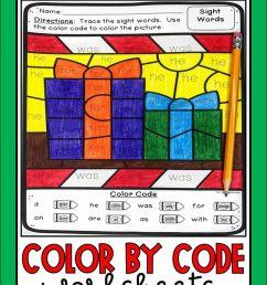 Christmas Math Worksheets   1st Grade   Christmas Math [ 1104 x 736 Pixel ]