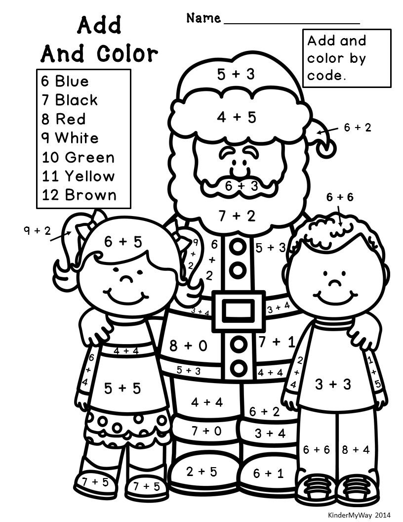 hight resolution of Christmas Math Worksheets   1st Grade   Christmas Math