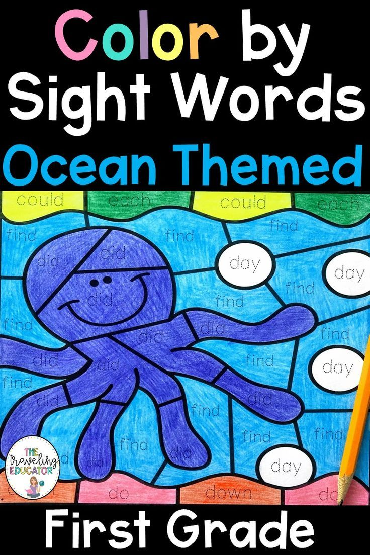 medium resolution of Color By Sight Word Worksheets For 1st Grade With An Ocean Theme on Best  Worksheets Collection 6692