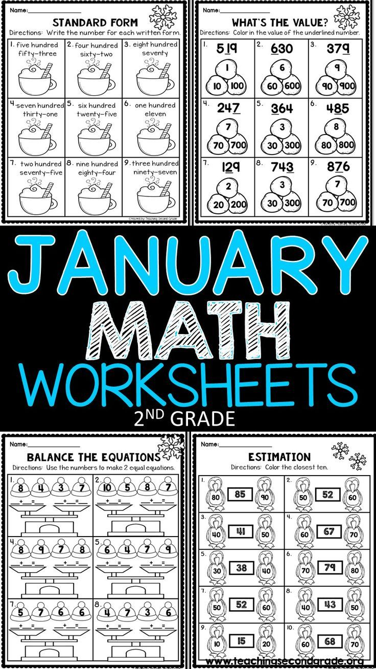 medium resolution of January Math Worksheets   Resources For Teachers All Grades  Prek on Best  Worksheets Collection 4195