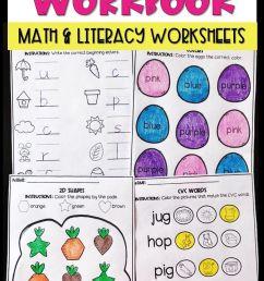 Spring Preschool Worksheets April   April Kinder - 2nd Grade on Best  Worksheets Collection 1503 [ 1344 x 864 Pixel ]