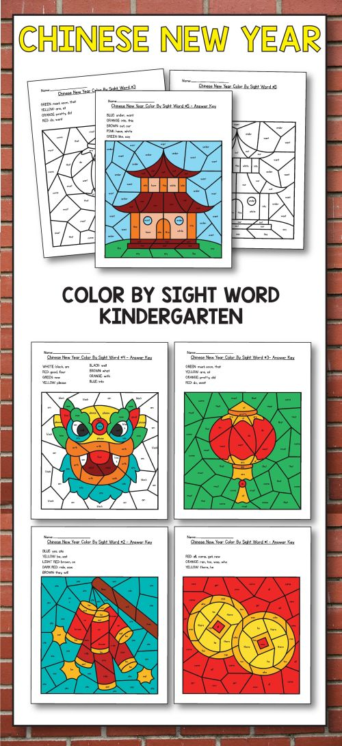 small resolution of 7 Best China Worksheets images on Best Worksheets Collection