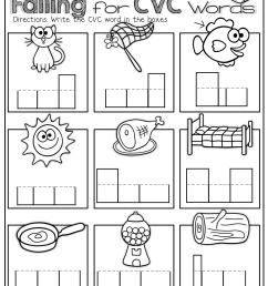 Cvc Word Work!   English Worksheets   Cvc Worksheets [ 1325 x 1024 Pixel ]