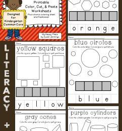 Flat And Solid Shapes \u0026 Color Words Cut \u0026 Paste Worksheets on Best  Worksheets Collection 2082 [ 2112 x 1152 Pixel ]