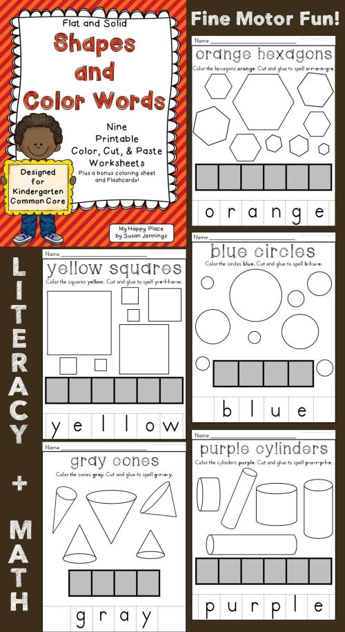 small resolution of Flat And Solid Shapes \u0026 Color Words Cut \u0026 Paste Worksheets on Best  Worksheets Collection 2082