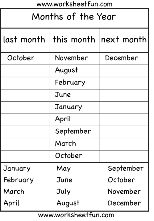 small resolution of Months Of The Year 1⪠Eval   Language Sheets   Worksheets