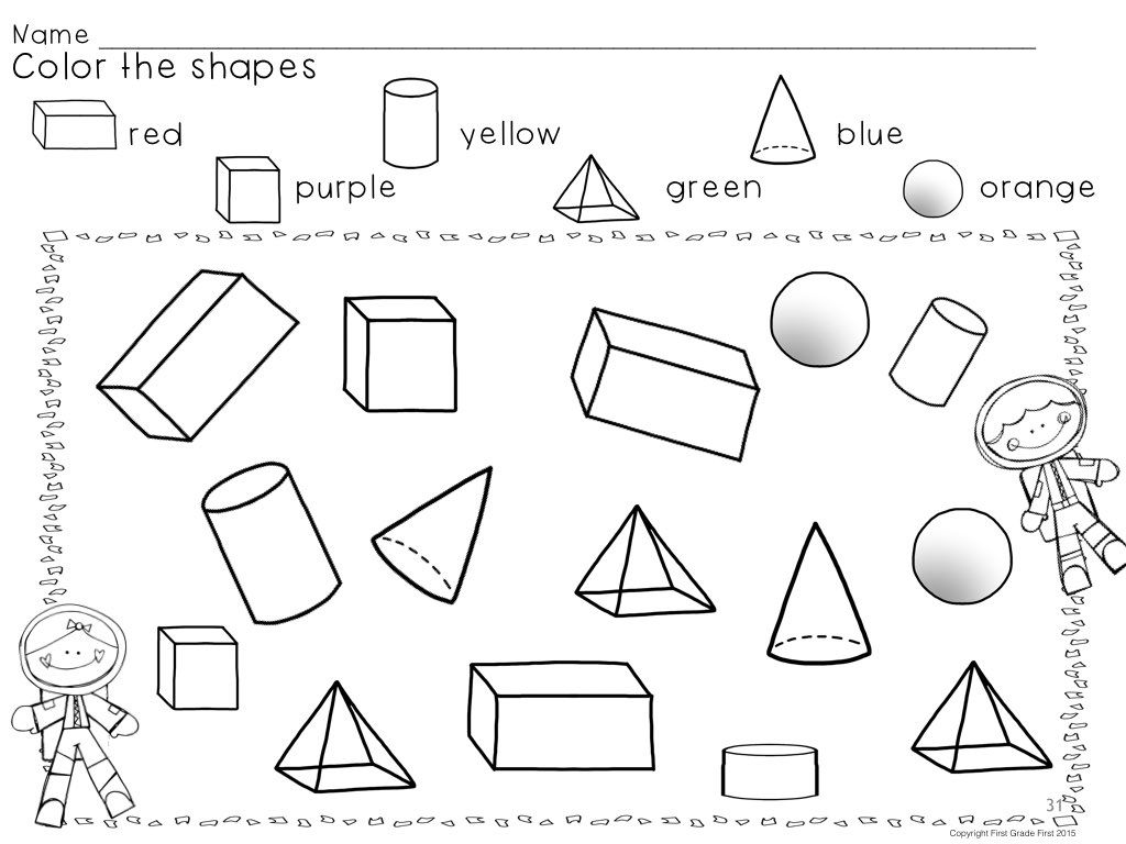 hight resolution of 3d Shapes Worksheets And Activities   Shapes And Fractions   Shapes on Best  Worksheets Collection 2591