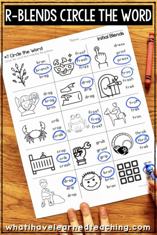 small resolution of 12 Best First Grade Blending Worksheets images on Best Worksheets Collection