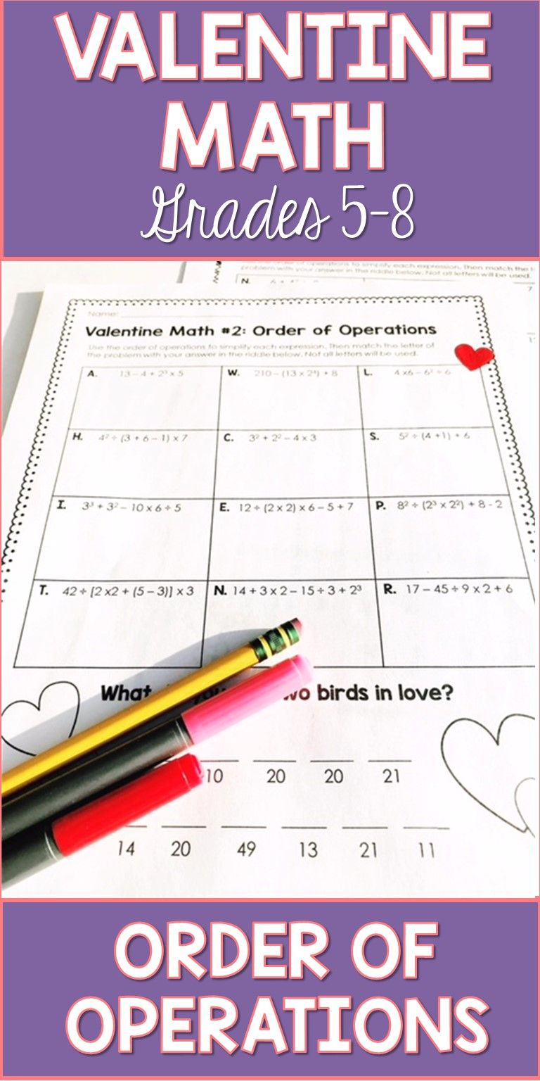 hight resolution of Valentine Math Order Of Operations Riddle Worksheets   5th Grade on Best  Worksheets Collection 4503