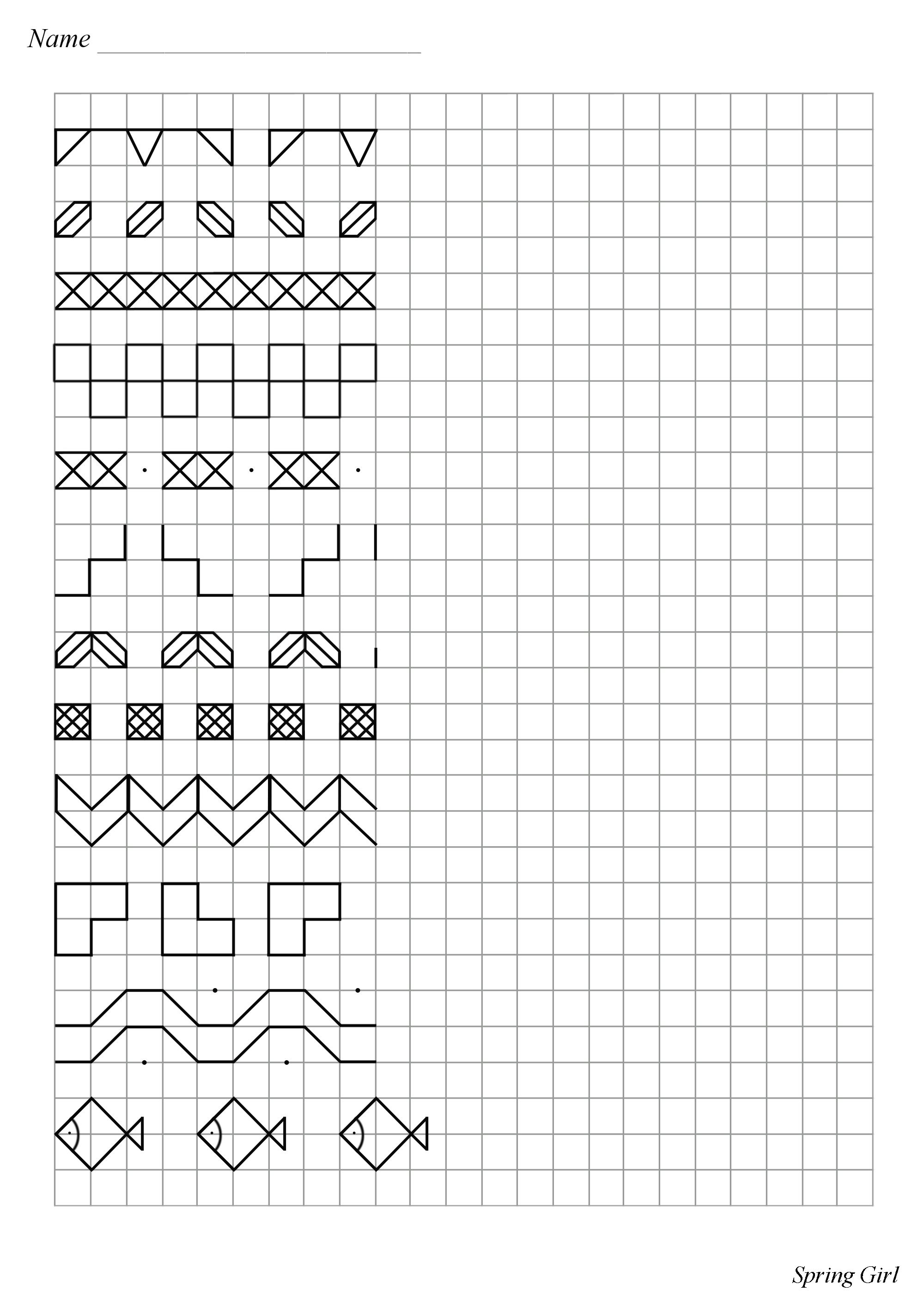 hight resolution of 4 Best Coordinate Worksheets images on Best Worksheets Collection