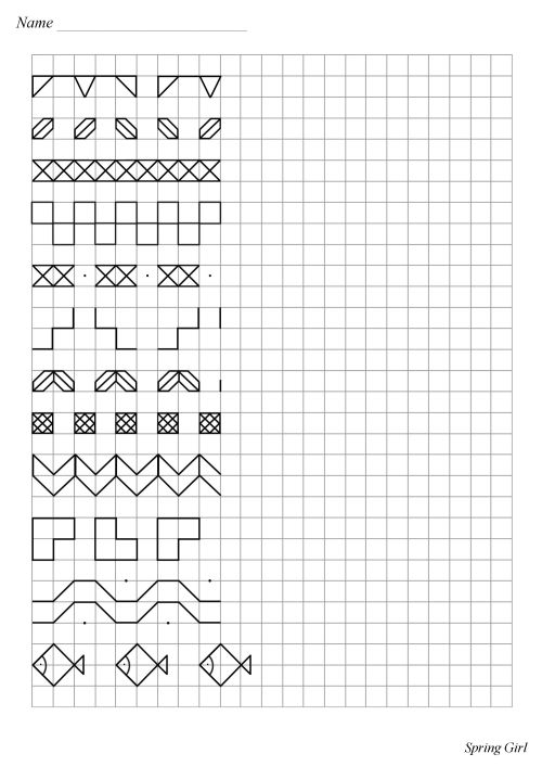 small resolution of 4 Best Coordinate Worksheets images on Best Worksheets Collection