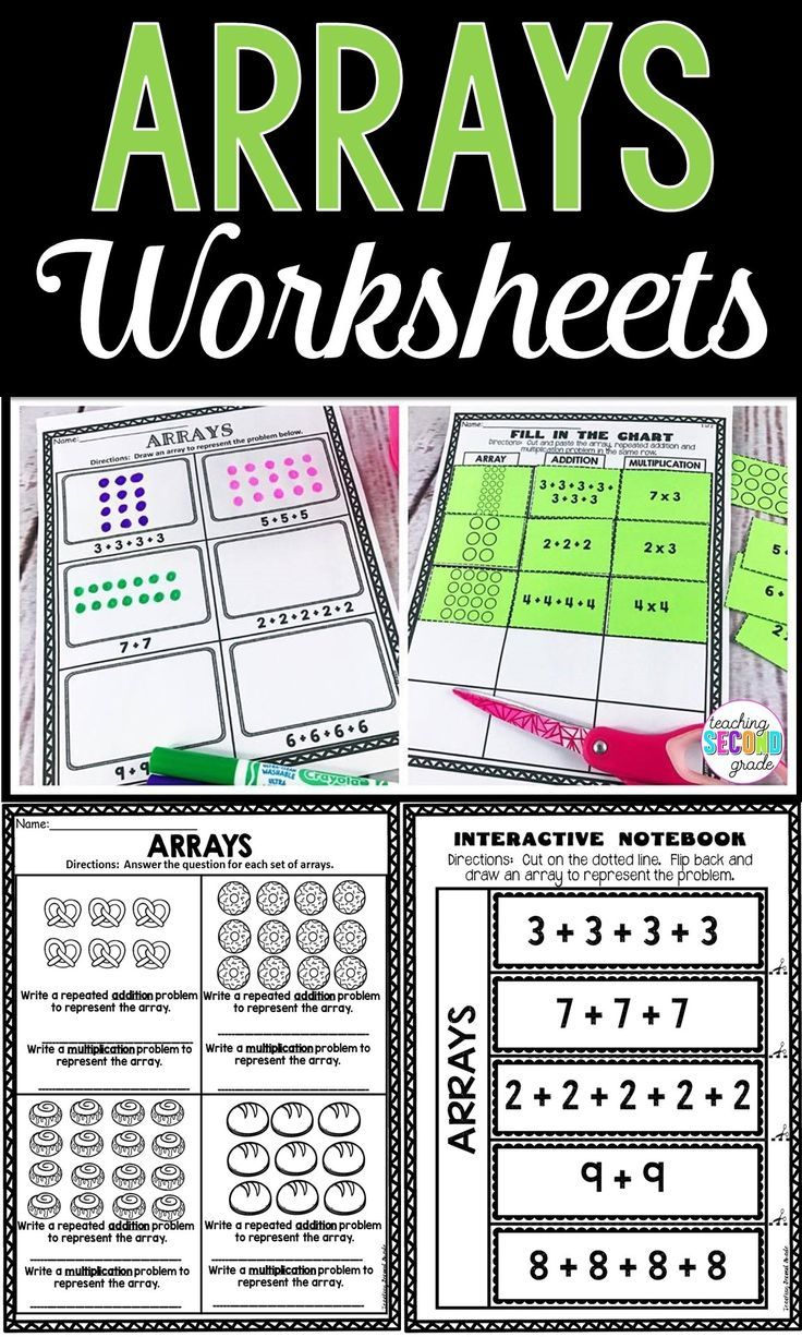hight resolution of 9 Best Division Using Arrays Worksheets images on Best Worksheets Collection