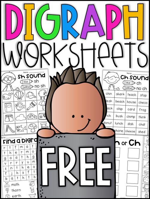 small resolution of Free Digraph Worksheets - Ch