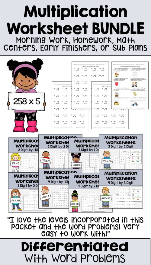 small resolution of 8 Best Holloween Fun Multiplication Worksheets 4th Grade images on Best  Worksheets Collection