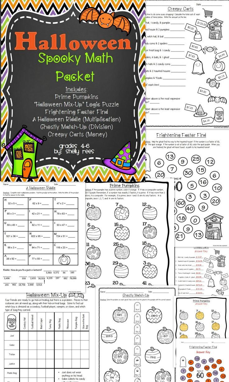 medium resolution of 8 Best Holloween Fun Multiplication Worksheets 4th Grade images on Best  Worksheets Collection