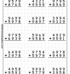 Multiplication - 3 Digit By 2 Digit - 22 Worksheets   Mrs Frantti's on Best  Worksheets Collection 6061 [ 1950 x 1406 Pixel ]