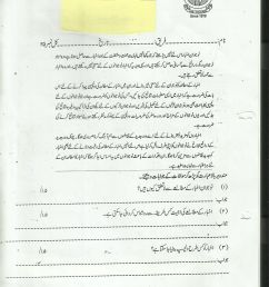 Urdu Tafheem Worksheets For Grade 4 #401902 - Worksheets Library on Best  Worksheets Collection 7730 [ 2338 x 1700 Pixel ]
