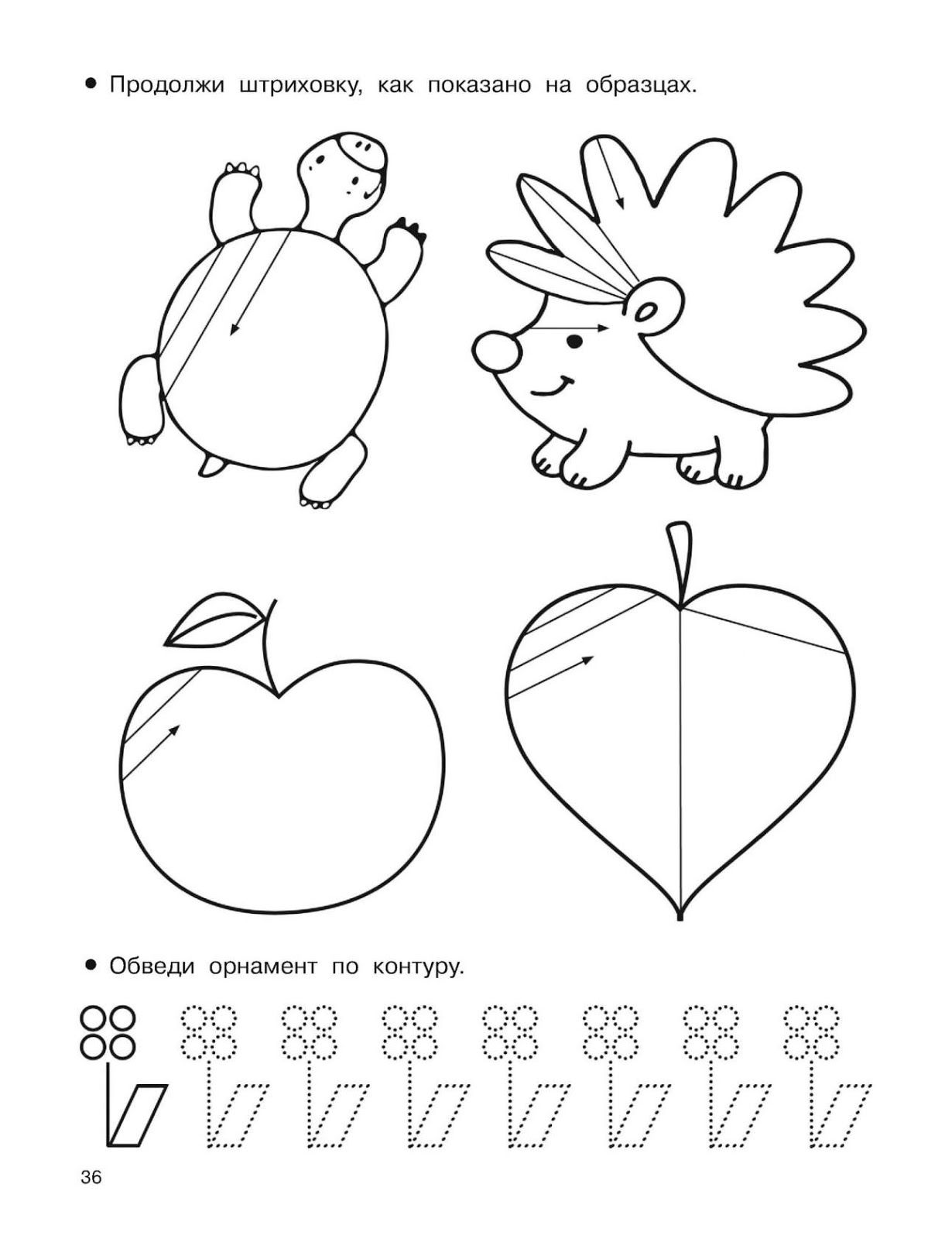 19 Best Preschool Worksheets Images On Best Worksheets