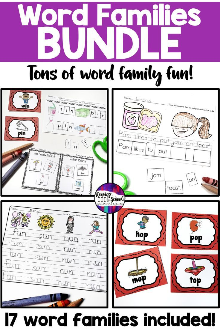 hight resolution of Word Families Worksheets Bundle   First Grade   Family on Best Worksheets  Collection 2224