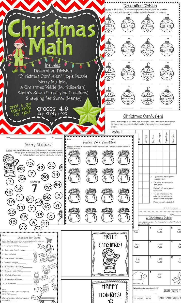medium resolution of 21 Best Christmas Math Worksheets 4th Grade images on Best Worksheets  Collection