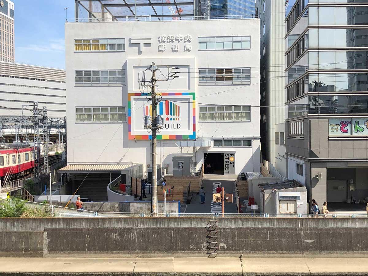 横浜駅アソビル メニュー