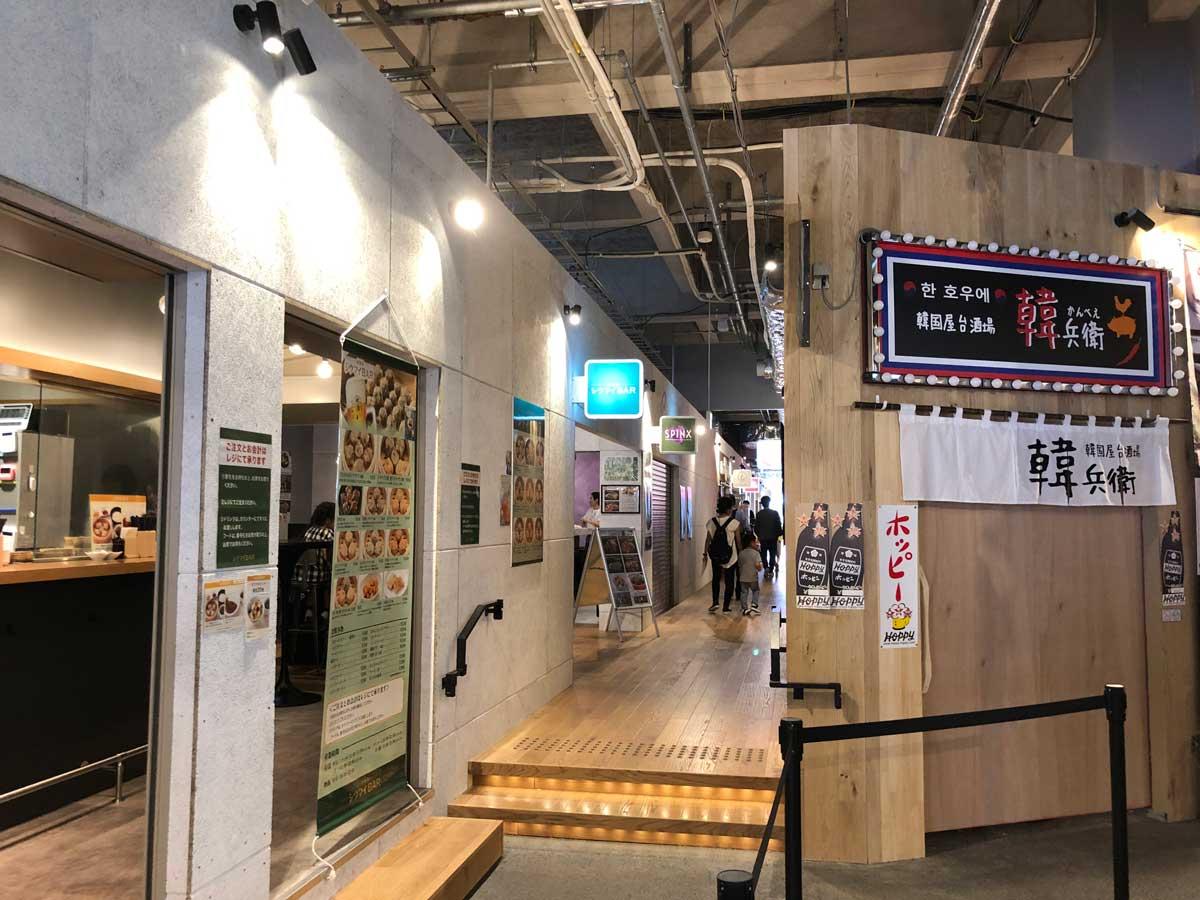 横浜駅『アソビル』1F ポストストリート メニュー