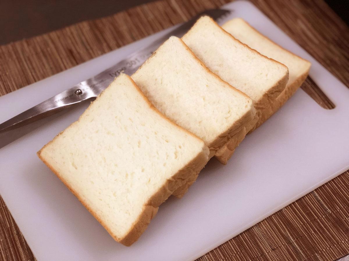 銀座の食パン専門店、銀座に志かわ(にしかわ)