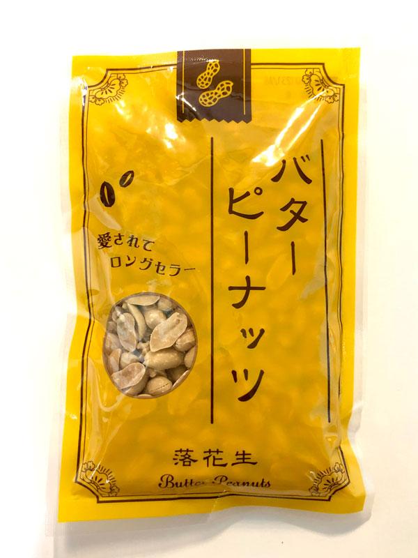 業務スーパー バターピーナッツ
