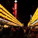 絶対おすすめ!基隆夜市のめちゃくちゃ美味しい屋台を一挙紹介!@台湾【海外観光情報】
