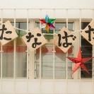 オアハカの日本人宿「たなばた」は世界で一番快適だった宿かもしれない@メキシコ【海外宿情報】