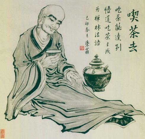 """""""食茶-吃茶-喝茶""""的方言地理分布"""